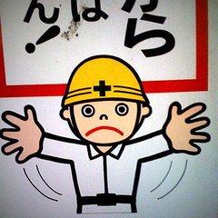Japanese Signs: Construction