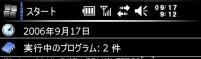 tm_20060917_1