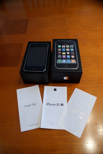 iPhone 3Gs Get! - 35