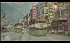 龍門大酒樓 historical photo