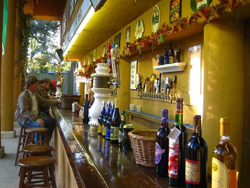 The Agora Bar