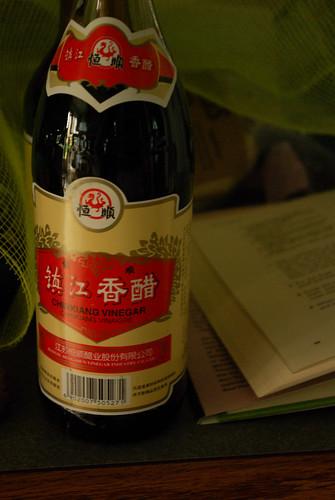 Chinese vinegar