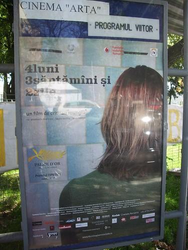 Romania 2007 (16) 035