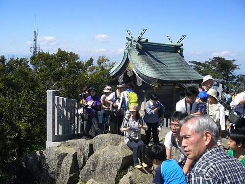 Summit of Mt Nyotai