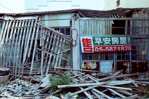 (with 柯達金軟片 100,過期五年) (24mm f/5.6 1/125-250)