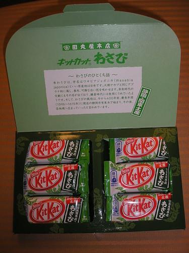 Shizuoka/Kanto わさび (Wasabi) Kit Kats