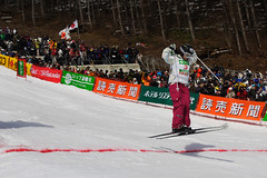 FIS World Championships
