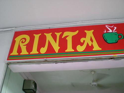 Rinta Cafe, Sibu