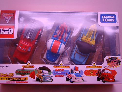 TOMICA MATER TALES (9)