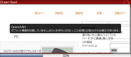 Screenshot0024-1