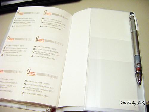 書皮封底也有夾層設計,還有筆插。