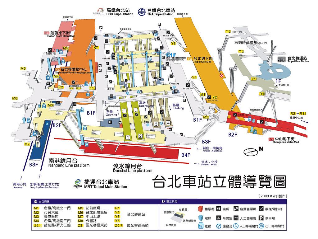 【車站·臺北】臺北車站捷運 – TouPeenSeen部落格