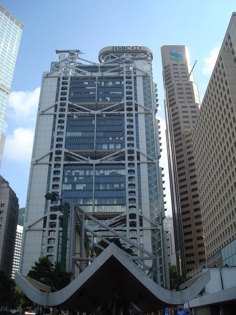 Eric ZERO: HSBC Hong Kong