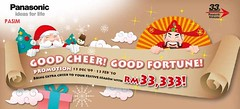 Panasonic Good Cheer! Good Fortune Promotion