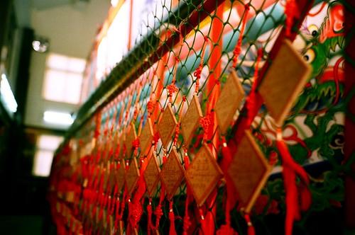 東隆宮-王船祭準備燒掉的祈福牌
