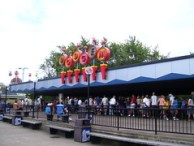 Cedar Point - Dodgem