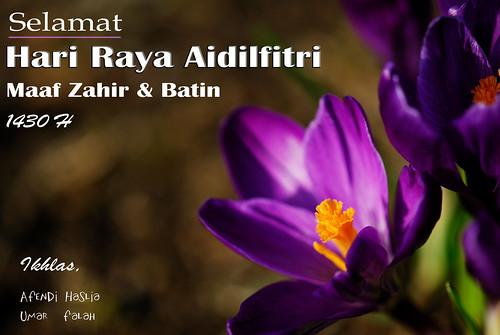 Salam Eidul Fitri 1430 H