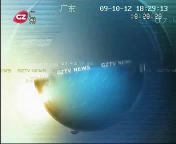 GZTV COPYCATTING ABC AUS (4)
