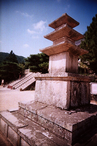 Beomeosa Pagoda