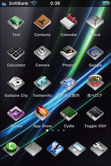 iPhone SpringBoard