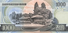 North Korean 1000 won note back