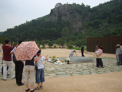 Bongha 노무현, 봉하