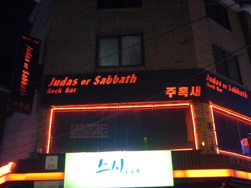 Judas OR Sabbath