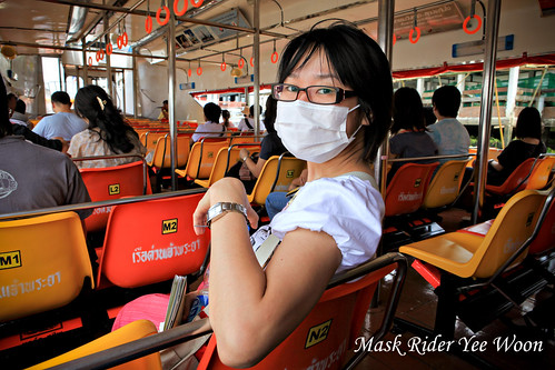 Mask Rider Yee Woon
