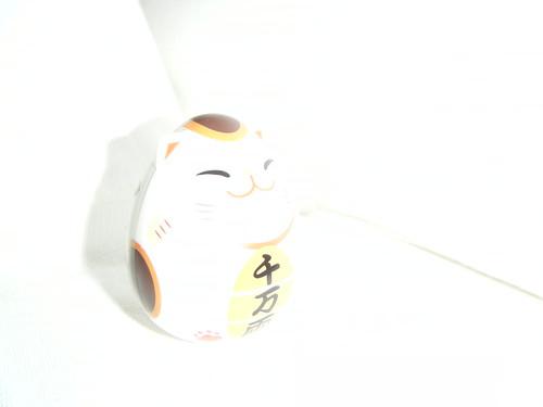 Yurakoro Lucky Cat