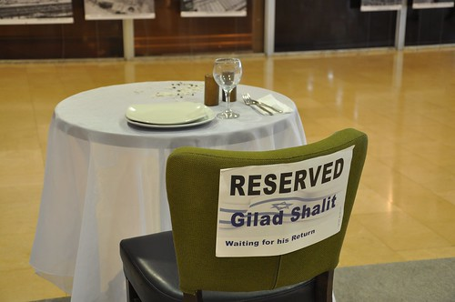 Gilad is still Alive By Lilachd CC: Flicker