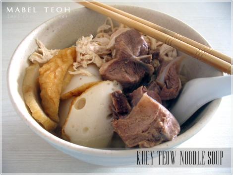 Kuey teow noodle soup