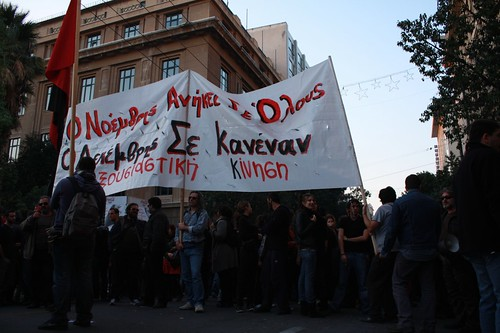 Athens Polytechnic uprising protest 2009 17:03:55.jpg