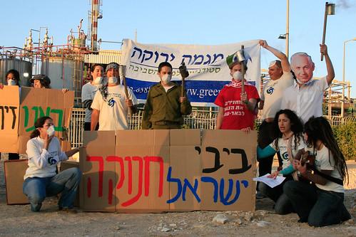 """ישראל חנוקה מביבי. מתוך אתר """"מגמה ירוקה"""""""