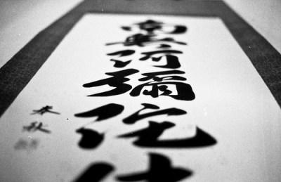 Kanji (by RayPG 2.0)