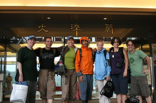 In Taiwan!