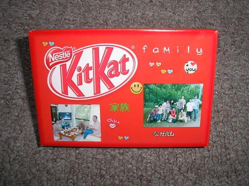 Kit Kat from Kazue
