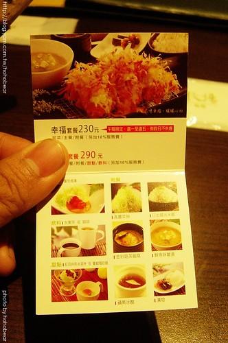 2009-04-07板橋品� ��牧場 (11).jpg