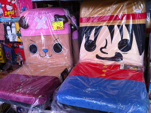 One Piece tatami seats