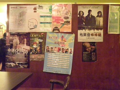 泰順街 Cafe Philo2
