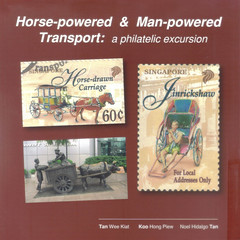 Horse-powered & Man-powered transport: A philatelic Excursion