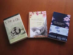 Japanese book group books