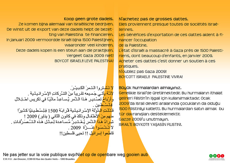 Pour rompre le jeûne du Ramadan les dattes dIsraël ne seront pas sur les tables de nombreux Musulmans en Europe