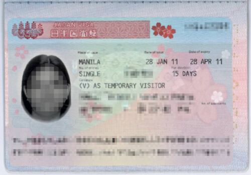 How to Get a Japan Visa in Three Days