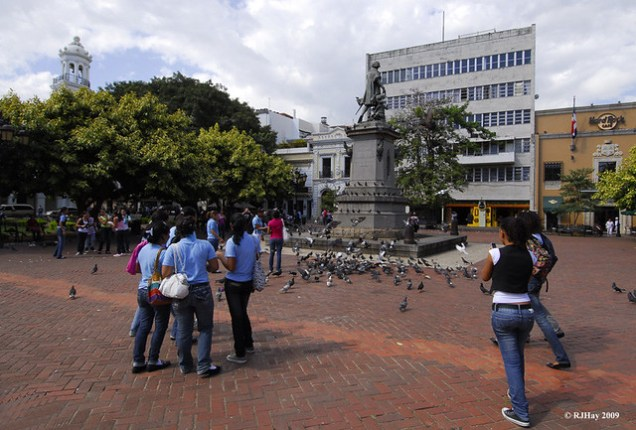 Columbus Park in front of the Basilica Catedral Metropolitana Santa Maria de la Encarnacion