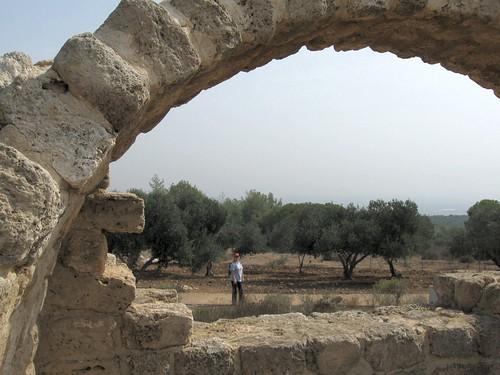 Hirbet Akab, Ramat Hanadiv Nature Park