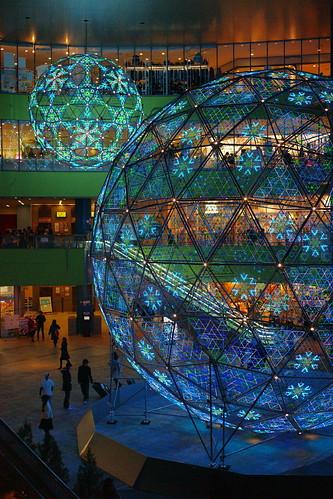 illumination:Gaia & Aqua sphere
