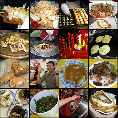 Some Yummy Night Market Foods in Taipeiet food comp