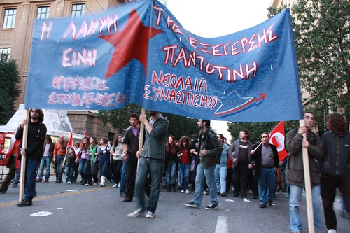Athens Polytechnic uprising protest 2009 17:24:46.jpg