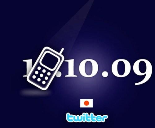 http://twinavi.jp/mobile