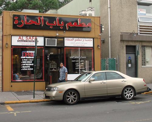 Al-Safa Restaurant, Paterson NJ by you.